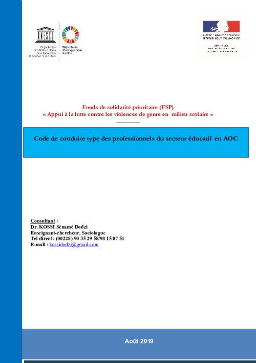 Code de conduite type des professionnels du secteur éducatif en AOC